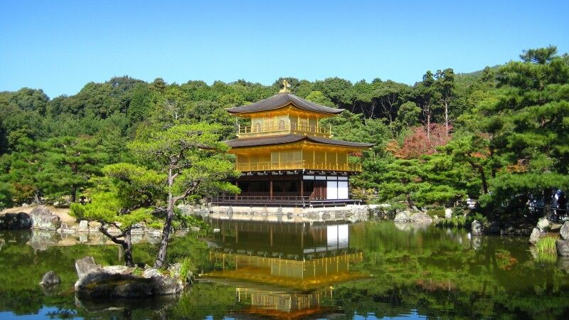 Goldener Pavillion in Kyoto © Diamir