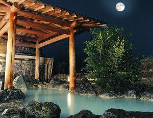 Onsen - Thermalbad auf japanisch