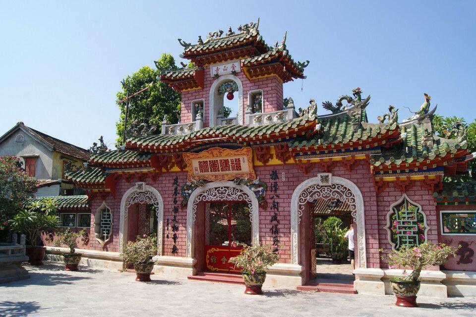 Tor zur Fujian-Versammlungshalle