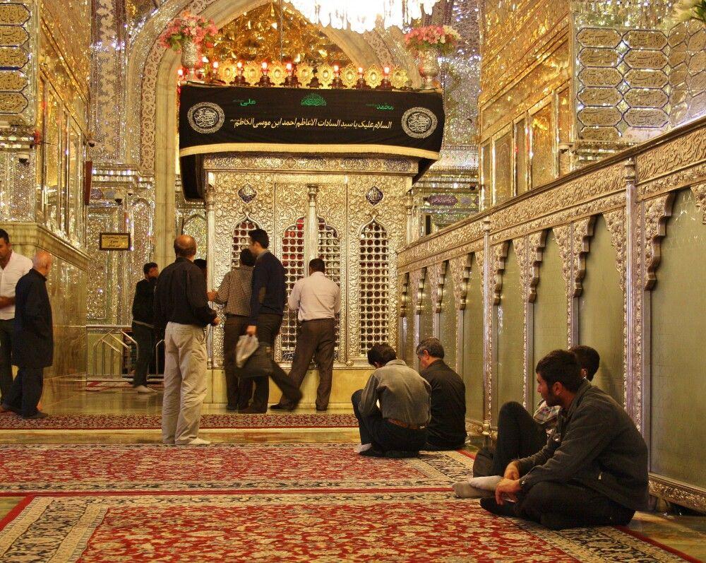 Schah-Tscheragh-Heiligtum in Shiraz