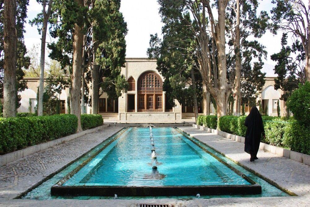 Fin-Garten in Kaschan