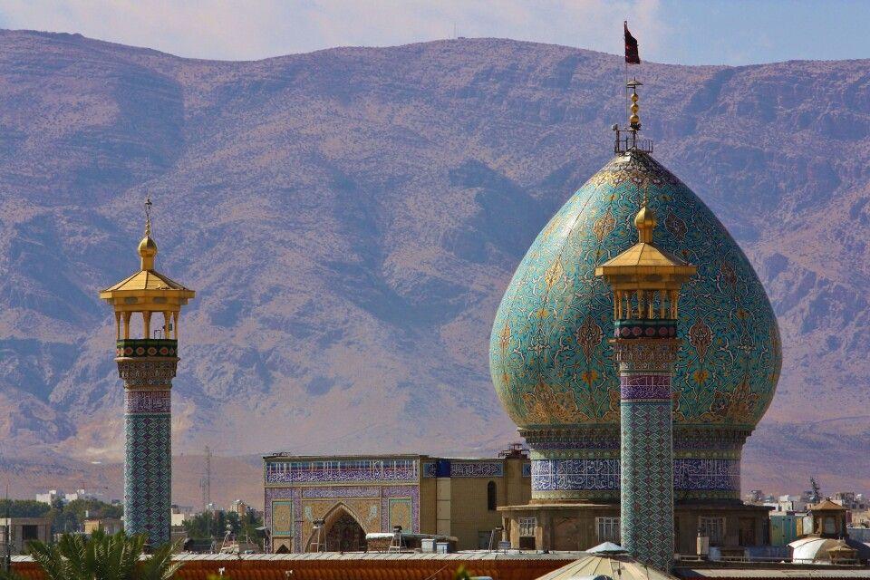 Blick über Shiraz