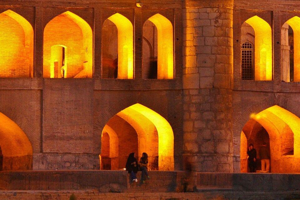Si-o-se-Pol-Brücke in Isfahan