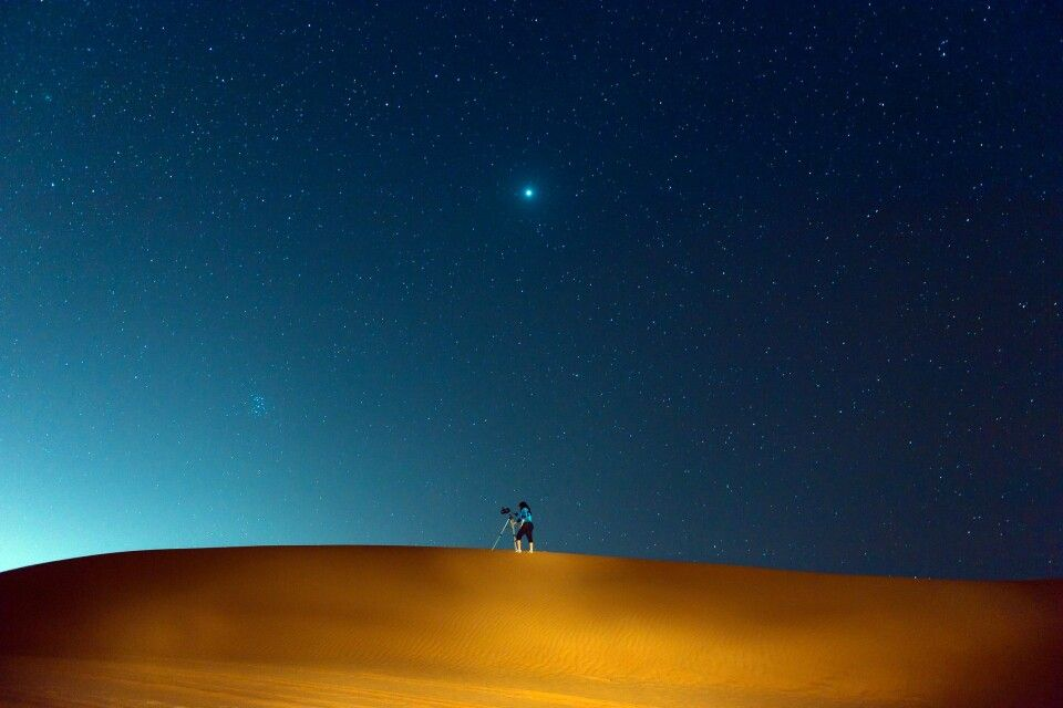 Nachts im Desert Nights Camp
