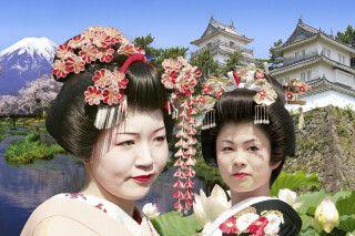 Japan Impressionen