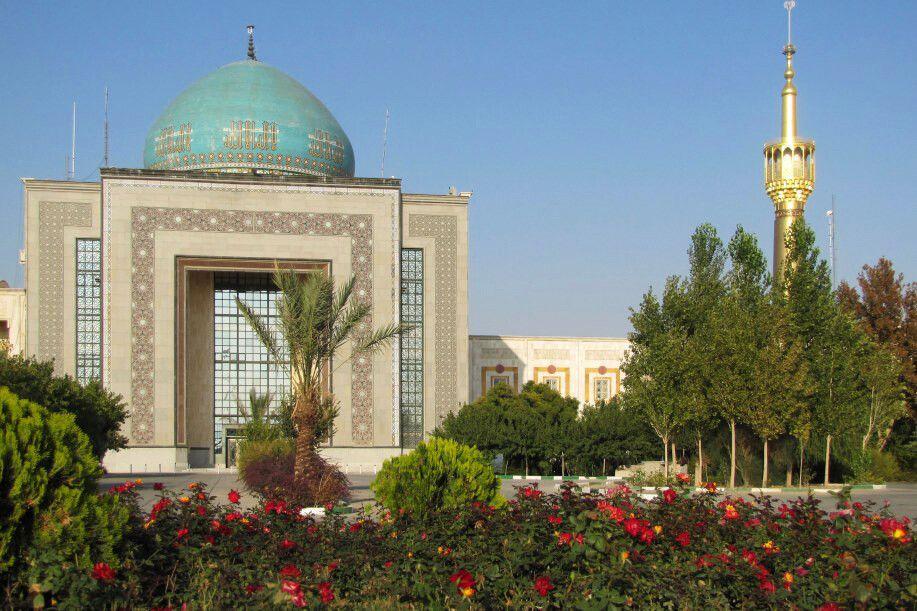 Teheran: Imam Chomeini Maus