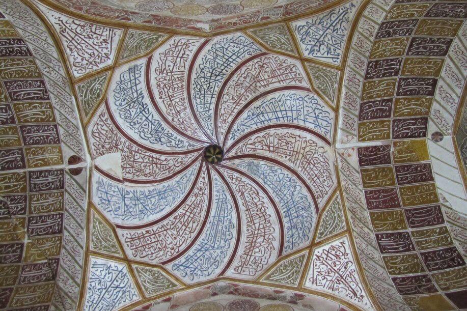 Mahan Shah Nematollah Vali Mausoleum