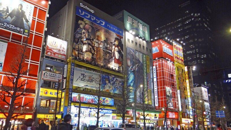 Stadtteil Akihabara in Tokio © Diamir