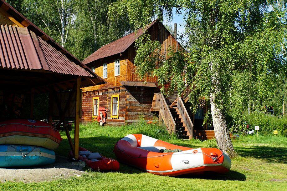Im Camp