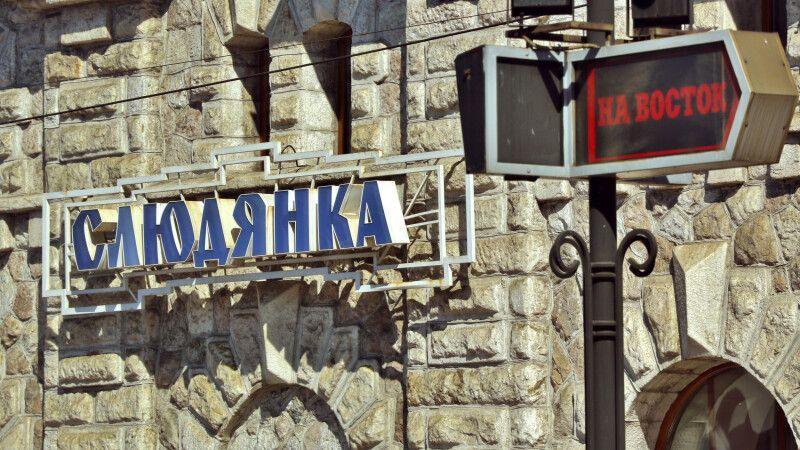 Sljudschanka – Go east © Diamir