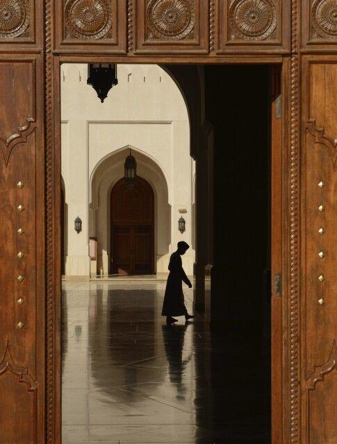 Blick in den Innenhof der Sultan-Qaboos-Moschee, Salalah