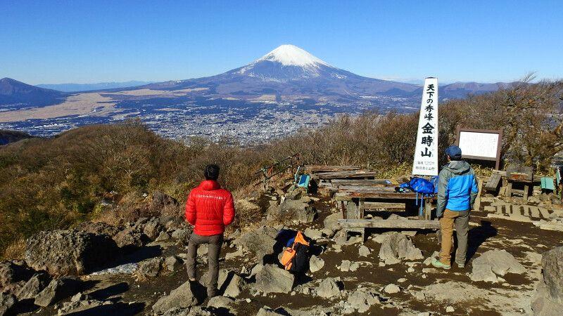 Blick vom Mt.Kintoki (1213m) auf den Fuji-san bei Hakone © Diamir