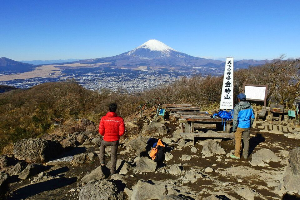 Blick vom Mt.Kintoki (1213m) auf den Fuji-san bei Hakone