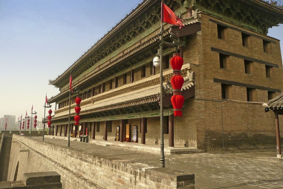 Stadtmauer in Xian
