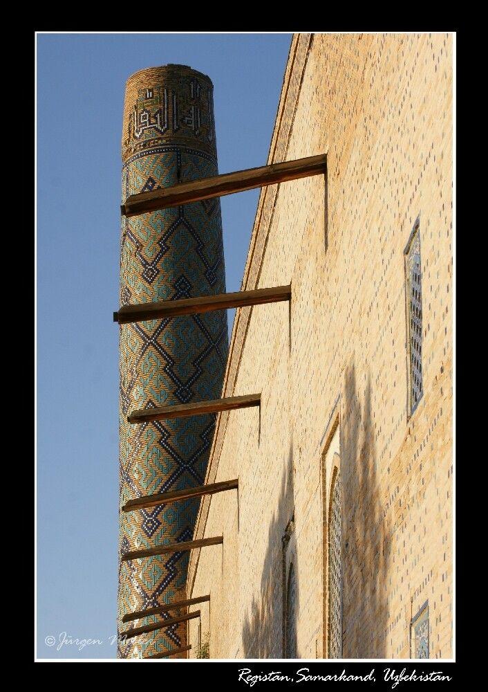 Minarett am Registan von Samarkand