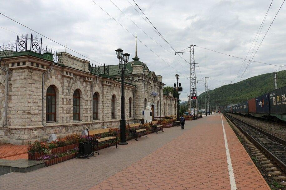 Mamorbahnhof von Sludjanka