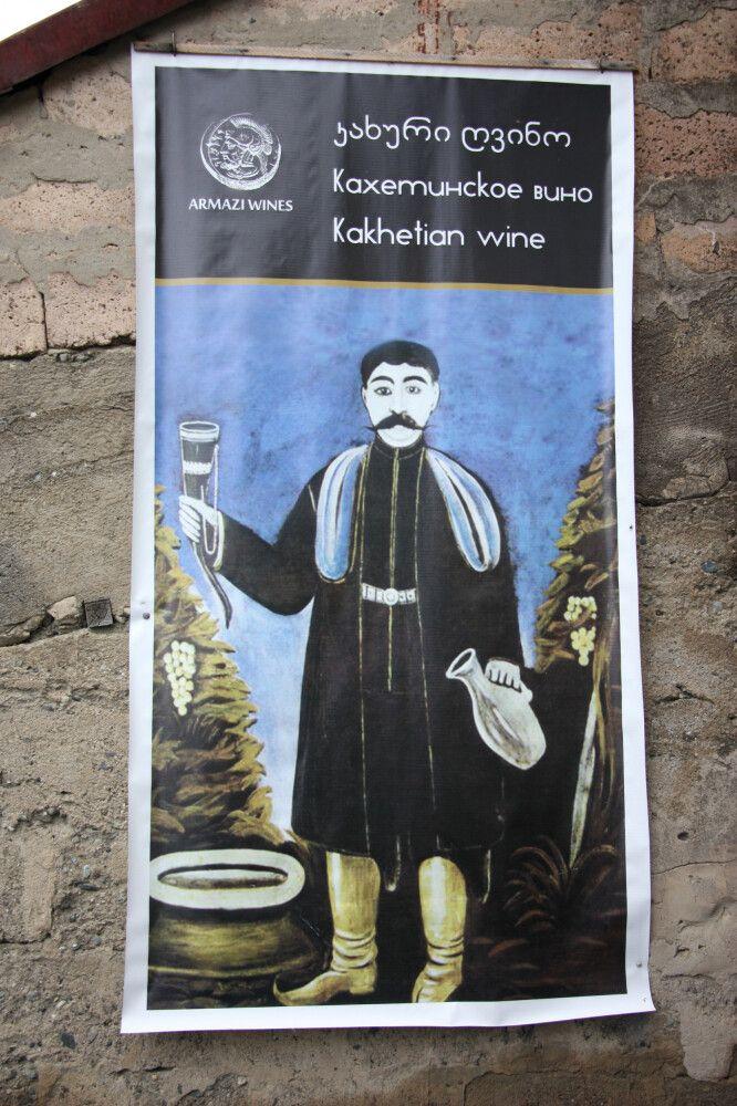 Wein – Lebenselixier der Georgier