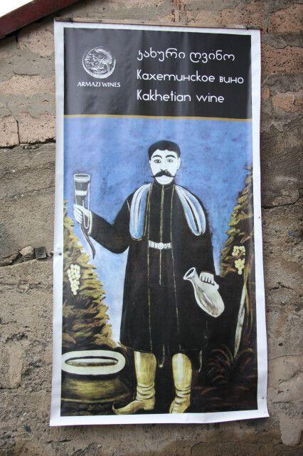 Wein - Lebenselixier der Georgier