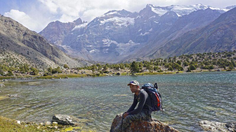 Trekking im Fangebirge © Diamir