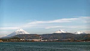 Vulkane von der Awatscha-Bucht