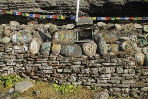 Manimauer