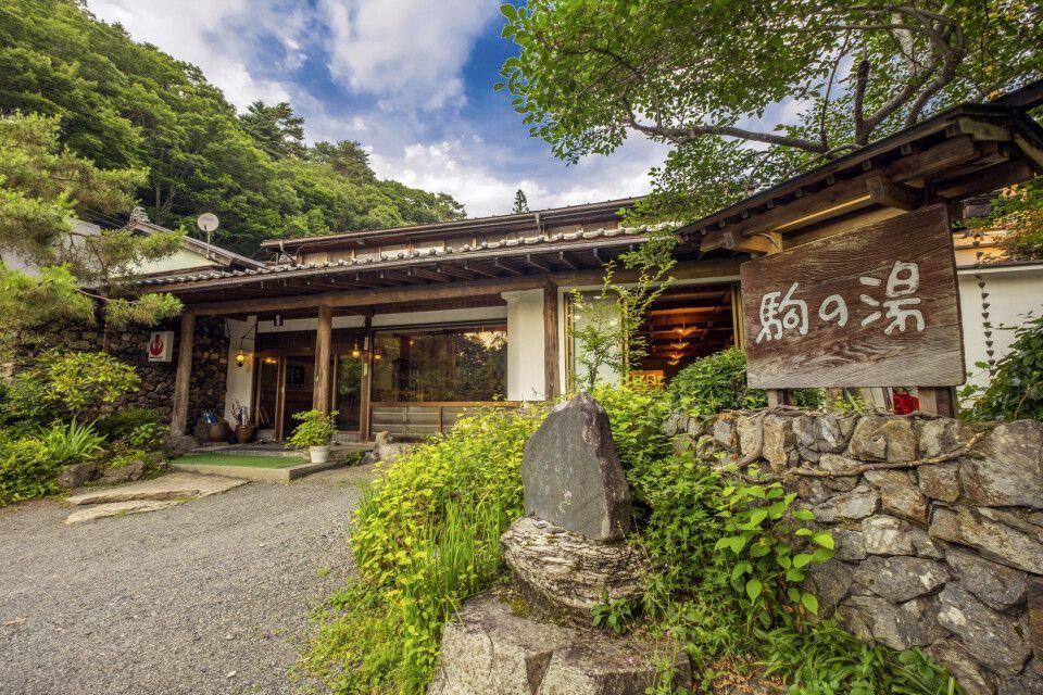 Ryokan Kumanoyu in Kiso - Eingang
