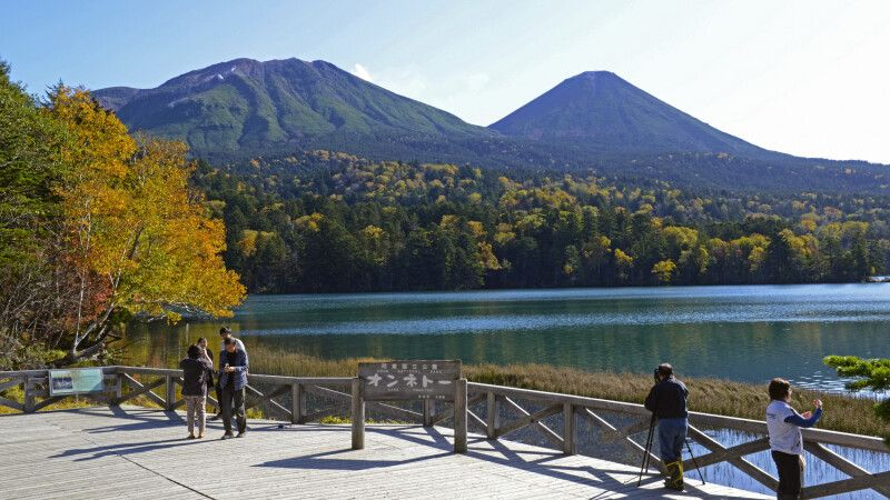 Akan-Nationalpark in Hokkaido © Diamir