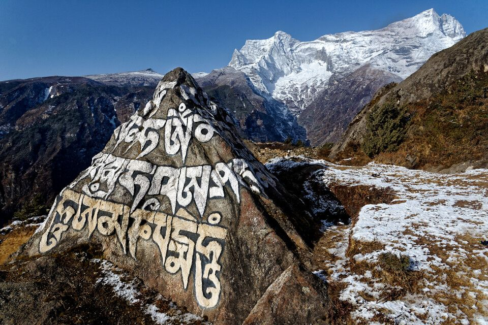 Manistein im Solu Khumbu
