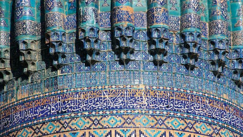 Samarkand Registan Medrese Scher-Dor © Diamir