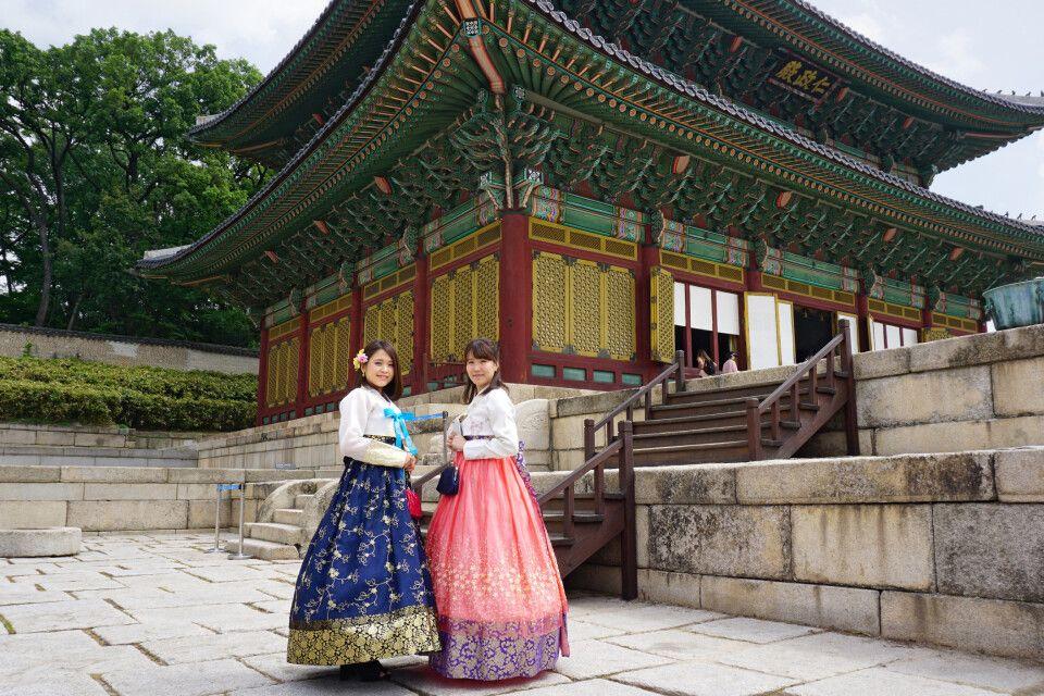 Im Changdeokgung Palast in Seoul