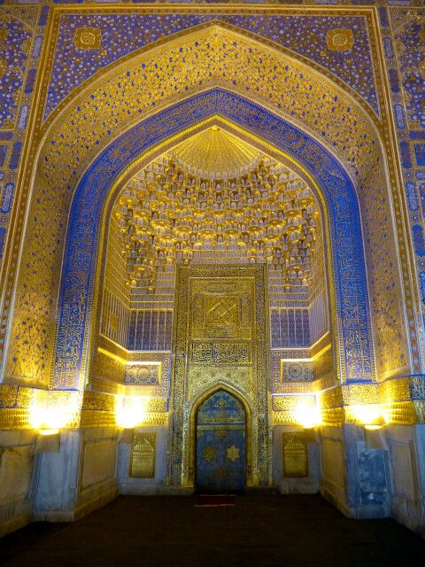 Moschee Tillakori