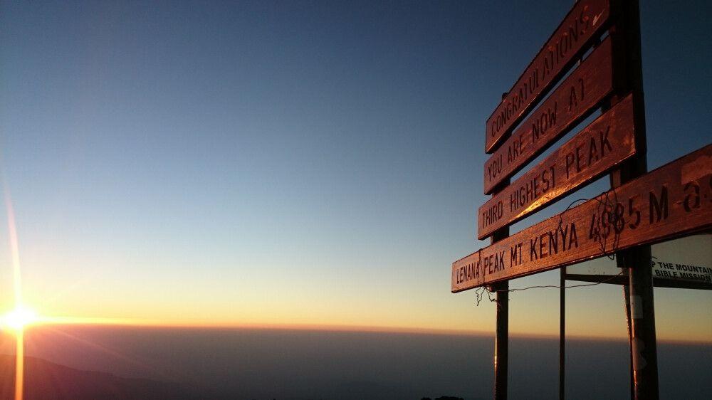 Der höchste Trekkinggipfel am Berg