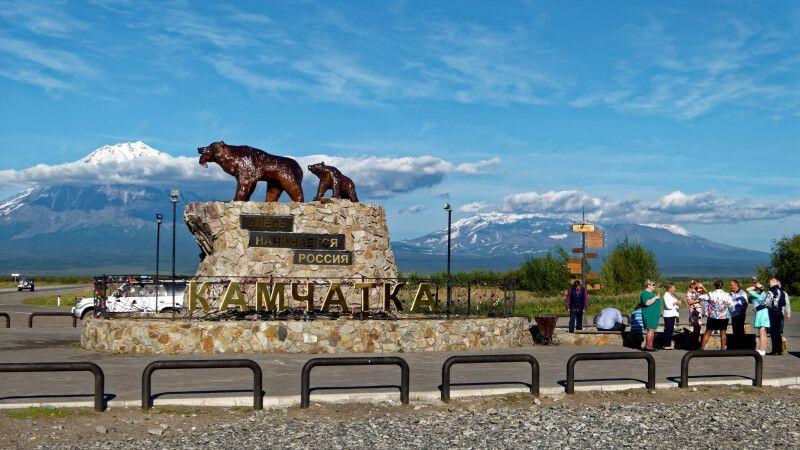Kamtschatka Denkmal © Diamir