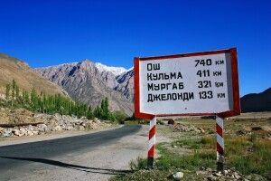 Entlang des Pamir Highways