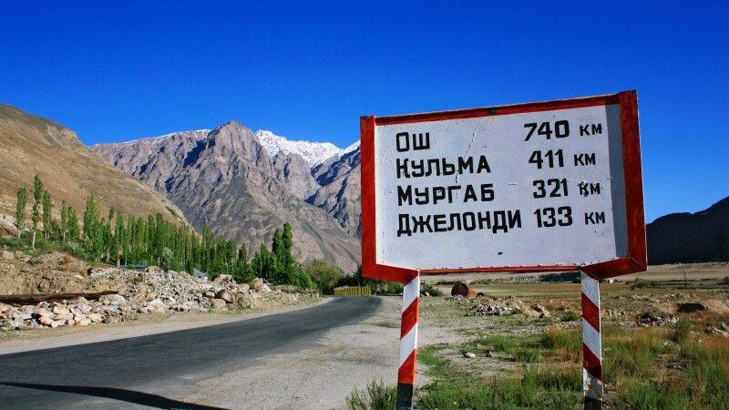Entlang des Pamir Highways © Diamir