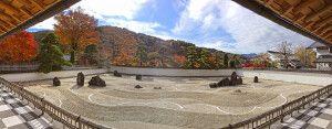 Panorama des Steingartens im Konzen-ji Tempel in Kiso Fukushiima