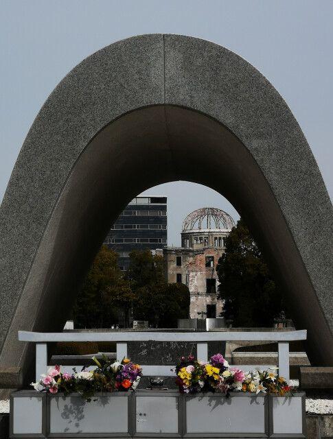 Die Atombombenkuppel in Hiroshima