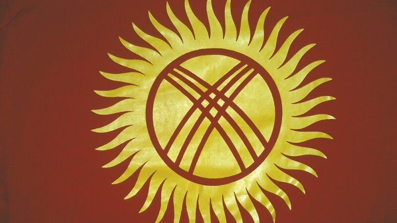 Kirgistan Flagge © Diamir
