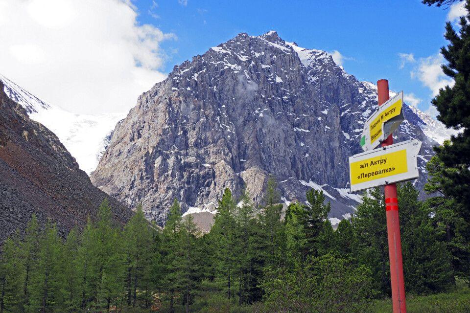 Karatsch-Massiv vom Alpinistenlager