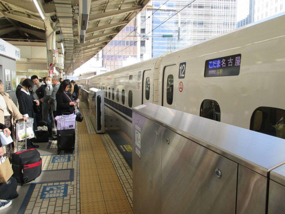 Viele Strecken werden in komfortablen Zügen zurückgelegt.