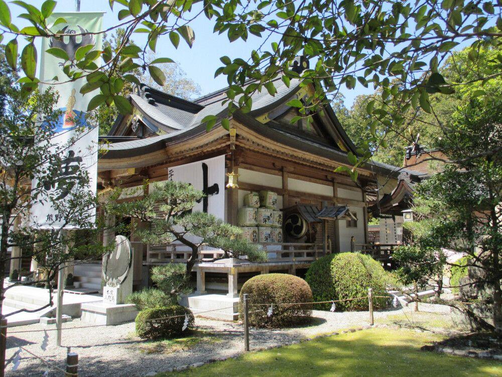 Der Kumano Hongu Taisha ist eine bedeutenste Tempelanlage