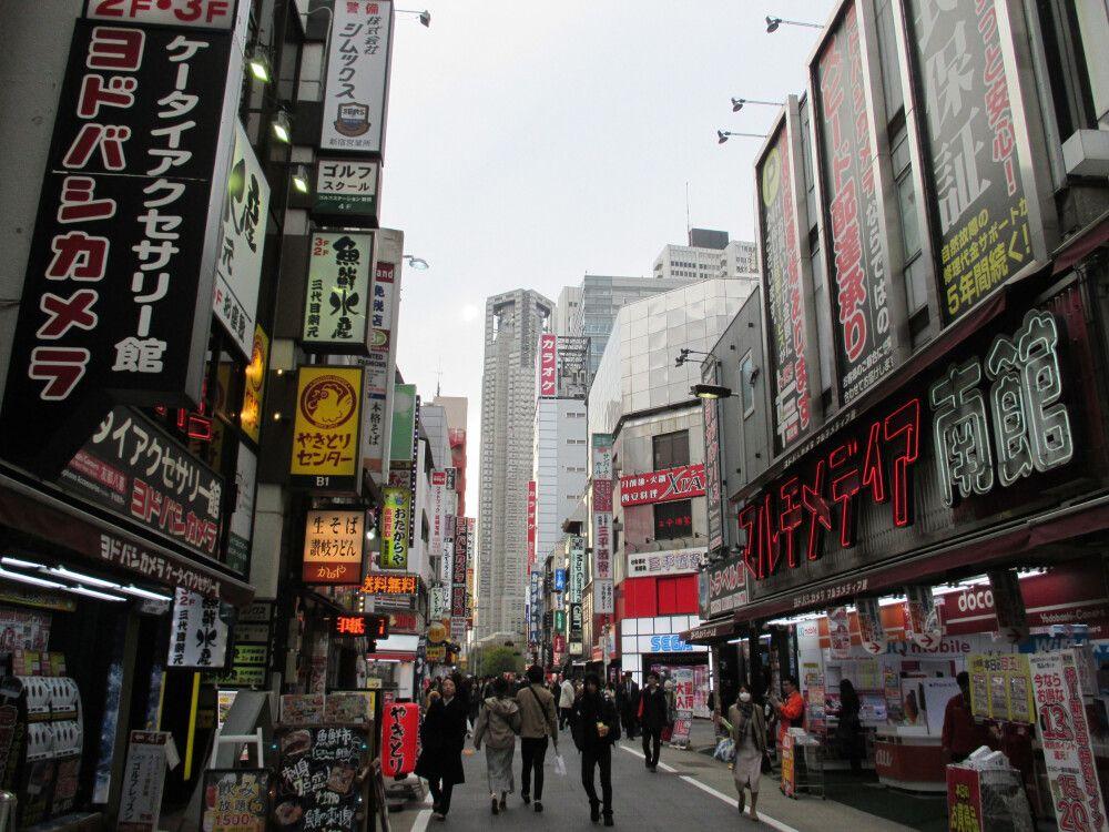 Großstadtleben in Tokio.