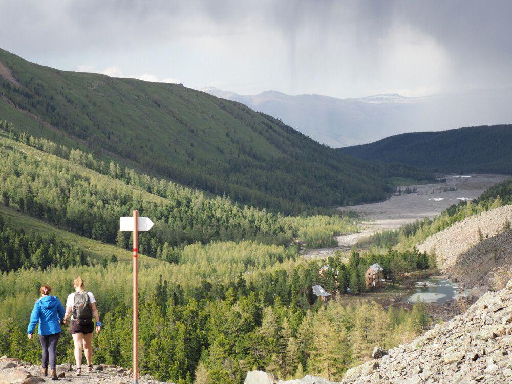 Blick zum Lager Aktru
