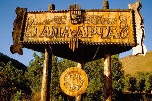 Eingang zum Ala-Archa-Nationalpark