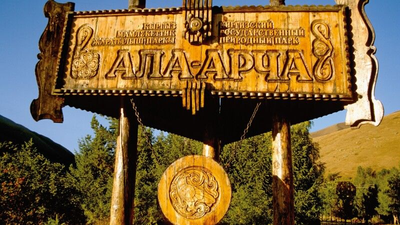 Eingang zum Ala-Archa-Nationalpark © Diamir