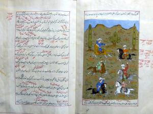 Historische Schriften im König Faisal Zentrum für Islamische Studien