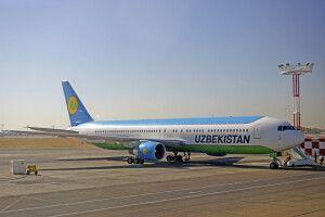 Mit Uzbekistan Airways nach Tashkent