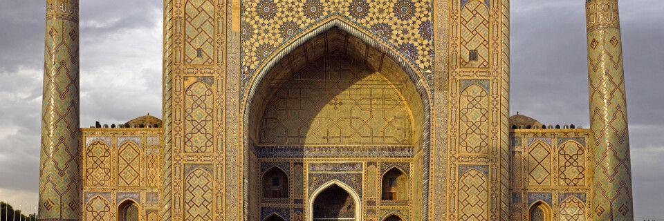 Medrese Ulugbek am Registan in Samarkand
