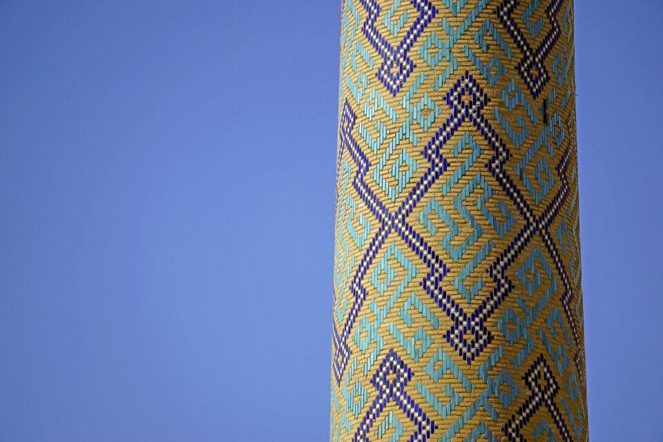 Detail am Registan