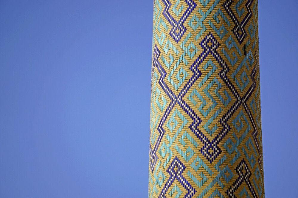 Samarkand Registan Ornamentik